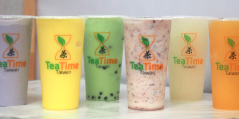 5 Things You Didn't Know About Bubble Tea, Honolulu, Hawaii
