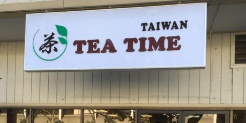 Tea Time Taiwan, Cafes & Coffee Houses, Restaurants and Food, Pearl City, Hawaii