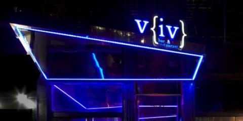 V {iV}, Asian Restaurants, Restaurants and Food, New York, New York