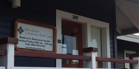 West Hawaii Community Health Center , Health Clinics, Health and Beauty, Waikoloa Village , Hawaii