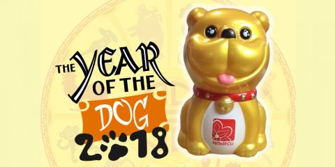 FREE Year of the dog bank, Puunene, Hawaii