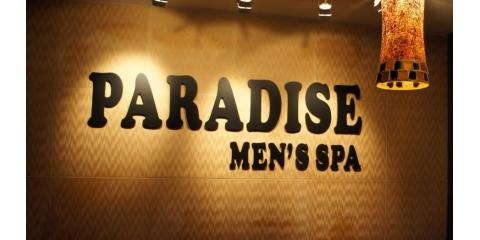 New Paradise Men's Spa, Spas, Health and Beauty, New York, New York