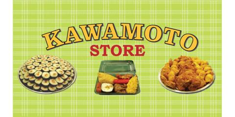 Kawamoto Store, Take Out Restaurants, Restaurants and Food, Hilo, Hawaii