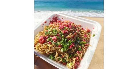 Leeward Drive-Inn, Hawaiian Restaurants, Restaurants and Food, Waipahu, Hawaii
